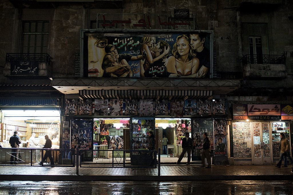 Cinema (Aleppo)